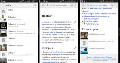 mobile application wiki l application android fait peau neuve frandroid