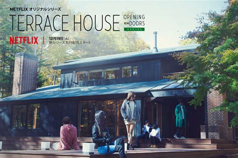 terrace house japanese show terrace house the nicest reality show on television heads back to japan the verge
