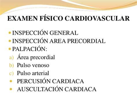 examen fisico general examen fisico
