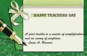 Invitation Letter Format For Teachers Day Attractive Teachers Day Invitation Card Matter 64 With