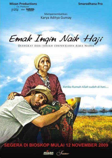 film dokumenter emak dari jambi emak ingin naik haji wikipedia bahasa indonesia