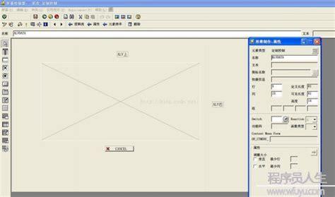 abap alv layout zebra abap alv动态显示列 sap abap动态alv跟静态的有什么不同的呢