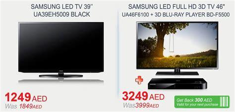 Tv Led Samsung Carrefour samsung led tvs