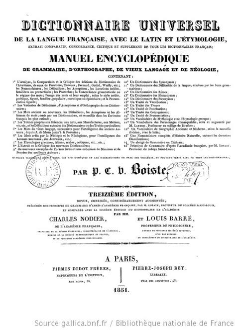 Dictionnaire universel de la langue française avec le
