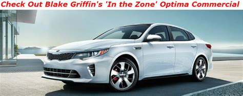 who is the in the new kia commercial who narrates the new 2016 kia optima commercial