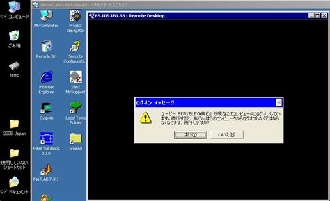 Remote Desk Connection Manager Download Remote Desktop It Software Free Backupbenefits