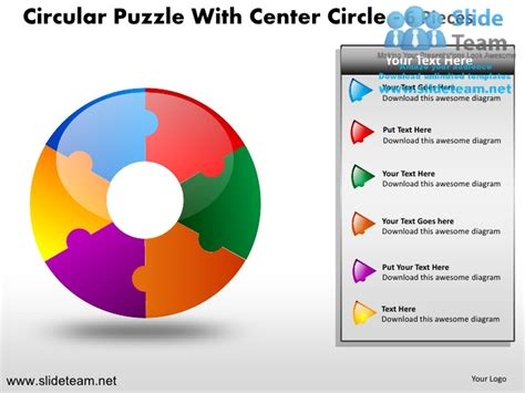 Cycle Circular Round Jigsaw Maze Piece Puzzle With Center 6 Powerpoin Circular Jigsaw Puzzles