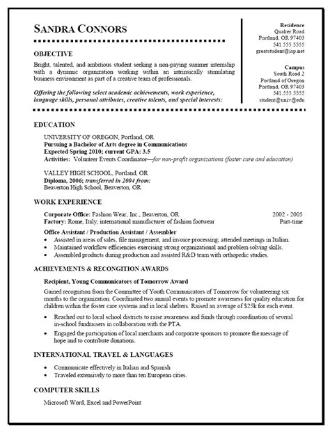 Resume Template College Student Internship Resume Sle For Communications Student