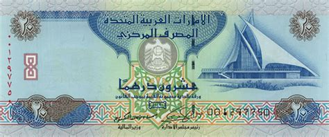 currency converter dollar to aed 100 dhs to usd forex trading