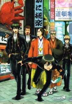 gintama ghost ryokan arc episode 131 134 subtitle 1000 images about gintama on pinterest fan art main