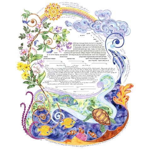 Traditional Chinese Designs ketubah by amy fagin contemporary ketubah bar and bat