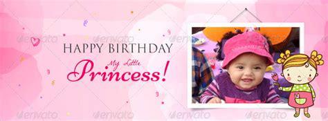 happy birthday flex design 22 birthday banner templates free sle exle