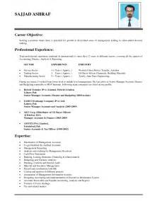 Career Objectives On A Resume by Career Goal Exles For Resume