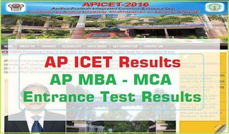 Mba Mca Entrance by Ap Icet 2016 Results Mba Mca Entrance Test Results 2016