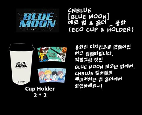 Cnblue Blue Moon Sign Poster cnblue blue moon eco cup holder by yong hwa