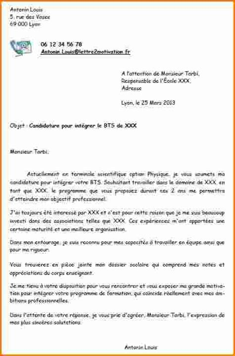 Lettre De Motivation De Bts Communication 12 Lettre De Motivation Bts Communication Exemple Lettres