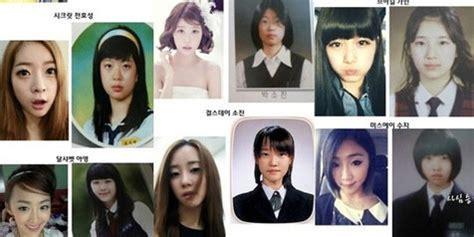 artis k pop yang pernah membuat pembedahan plastik di dagu 10 foto masa lalu member girlband k pop sejauh apa