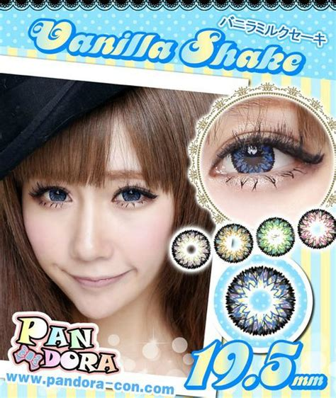 Pandora Softlens Korea softlens pandora vanilla shake free ongkir softlensmurahku