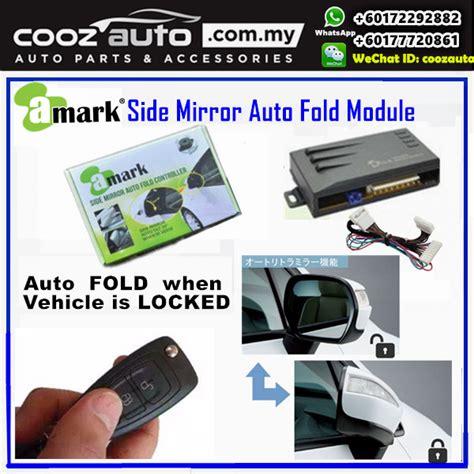 Karpet Lumpur Nissan X Trail toyota estima acr50 2006 2016 a side mirror auto fold