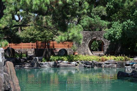Auburn Botanic Gardens Auburn Botanic Gardens Zaitseff S Photographs