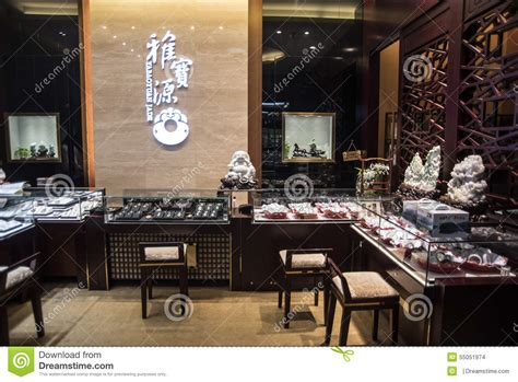 jade jewelry shop shenzhen editorial stock image image