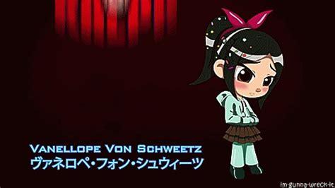Vanellope Von Schweetz Meme - mygif wreck it ralph wreck it ralph wreck it ralph