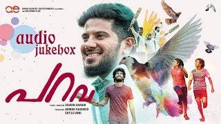 download mp3 from parava free download parava malayalam movie song mp3 mp3dload com