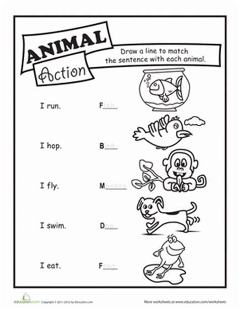 Verbs For Kindergarten Worksheets by Animal Verbs Worksheet Education