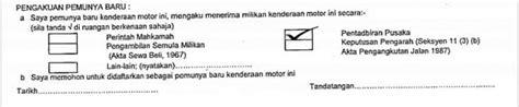 tukar nama geran motor dan kereta di jpj dengan mudah