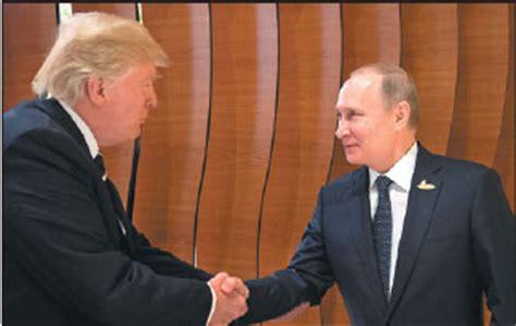 metal shark boats salary us president donald trump and russian president vladimir