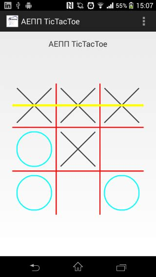 android tutorial tic tac toe tic tac toe in android studio