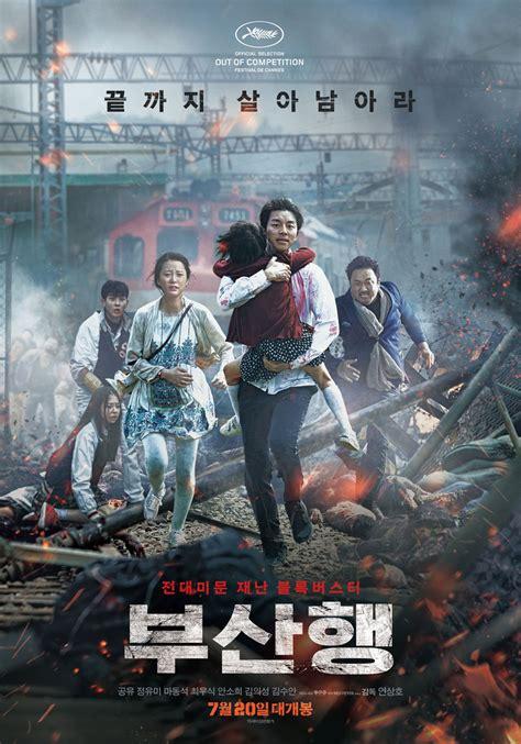 film korea zombie quot train to busan quot quot busanhaeng quot korean zombie film looks