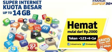 internet gratis indosat terbaru cara mendapatkan gratis kuota internet indosat ooredoo 10