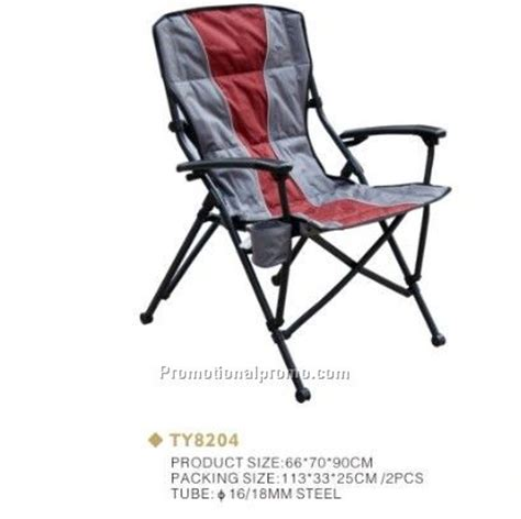 high end folding chairs high end custom beach chair oem folding chair china wholesale