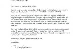 non profit donation thank you letter client thank you