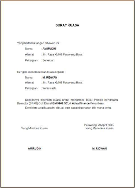 keputusan contoh surat dinas related keywords