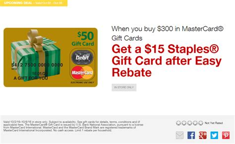 Staples Gift Card Rebate - staples easy rebate on mastercard gift cards october 2 8 2016