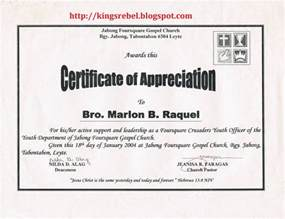 tidbits and bytes example of certificate of appreciation