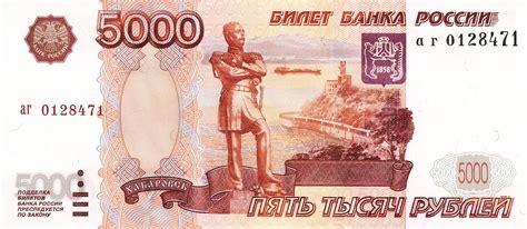 rus salatasi vikipedi rus rublesi vikipedi