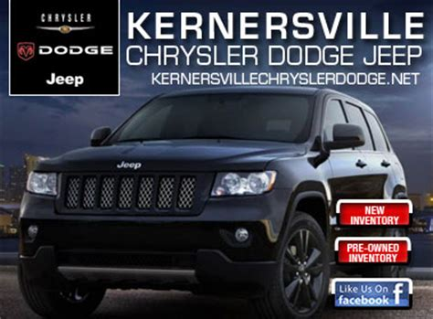 Kernersville Chrysler Dodge Jeep Kernersville Chrysler Dodge Jeep Ram Chrysler Dodge