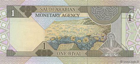 Koin Saudi Arabia 50 Halala Ah 1423 1 riyal saudi arabia 1984 p 21d unc b60 1271 banknotes