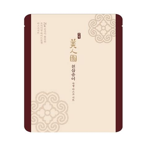 Harga The Shop Myeonghan Miindo Heaven Grade Ginseng Mask Sheet the shop myeonghan miindo heaven grade ginseng mask