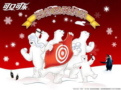 coca cola christmas wallpaper 31603 coca cola christmas wallpaper wallpapersafari