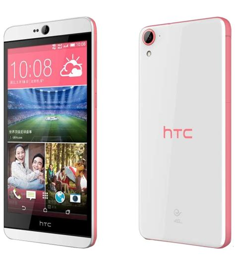 model of htc mobile htc 3g mobile price list in india january 2018 ispyprice