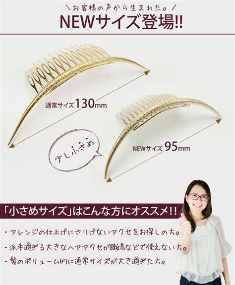 littlemoon japanese hair accessories crescent cormcre st