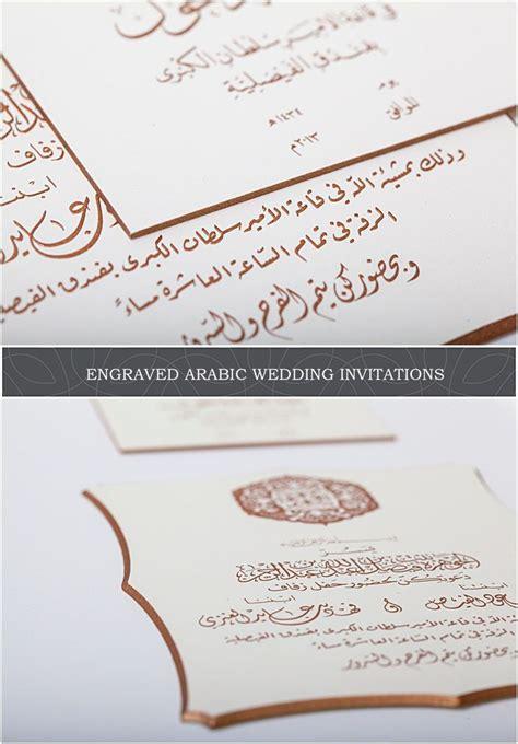 33 best dual language wedding invitations images on dual language gold wedding