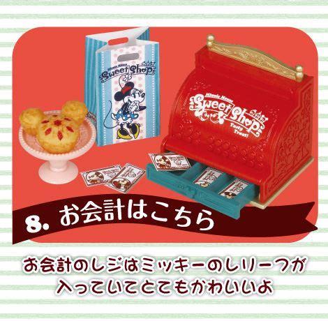 Re Ment Mickey Minnie Chaya Box No 1 Re Ment Disney Mickey Minnie Shop Miniature Box Re