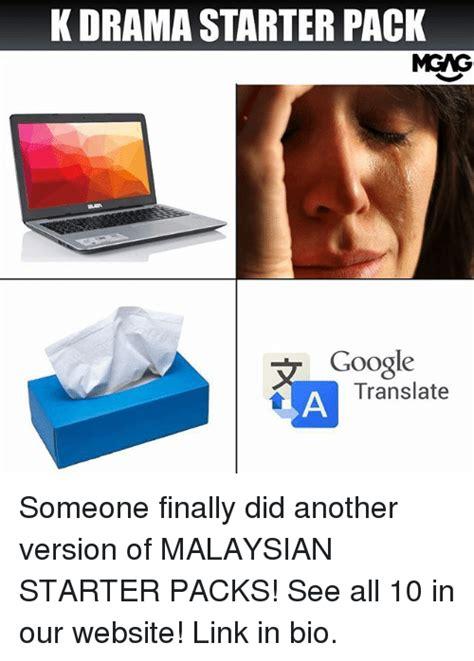 Google Translate Meme - 25 best memes about pack pack memes