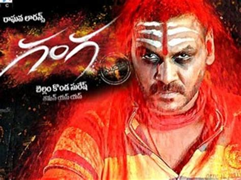 film seri ganga kanchana ganga telugu serial cast and crew insuranceload
