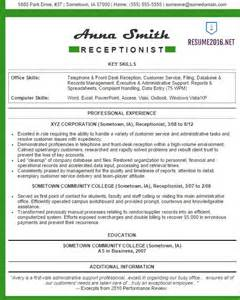 receptionist resume examples 2016